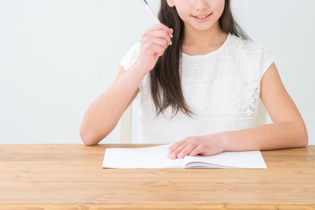 受験勉強|女性|栄養士|資格