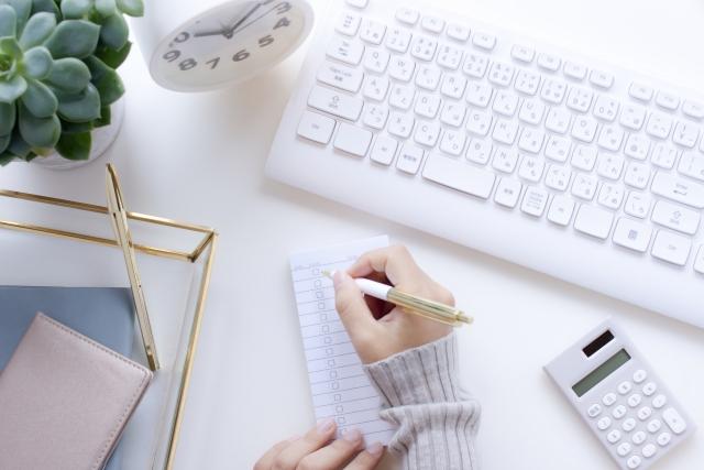 女性起業 起業準備 チェックリスト