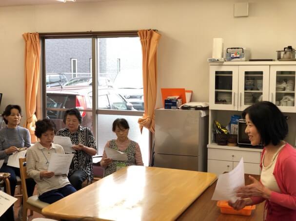 濱田美紀|管理栄養士|在宅食支援コンサルタント|2
