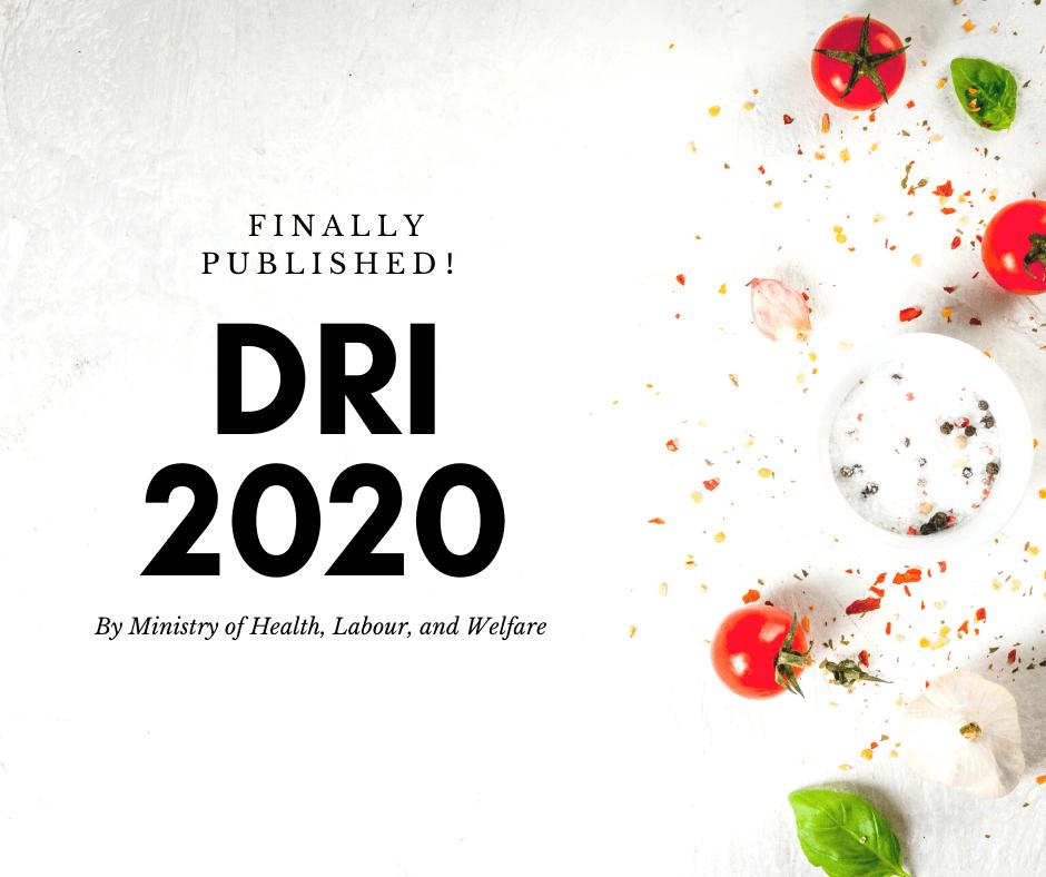 DRI2020|日本人の食事摂取基準|2020